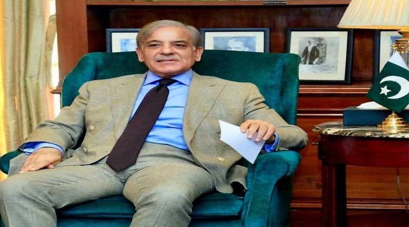 Mian Shehbaz Sharif