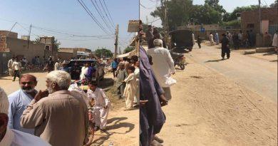 firing incident in Chichawatni