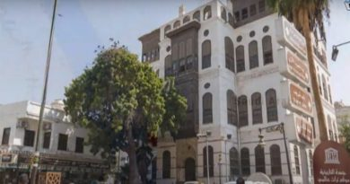 French Consulate in Saudi Arabia