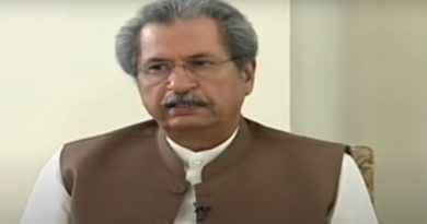 the holidays of Shafqat Mehmood announced all educational institutions