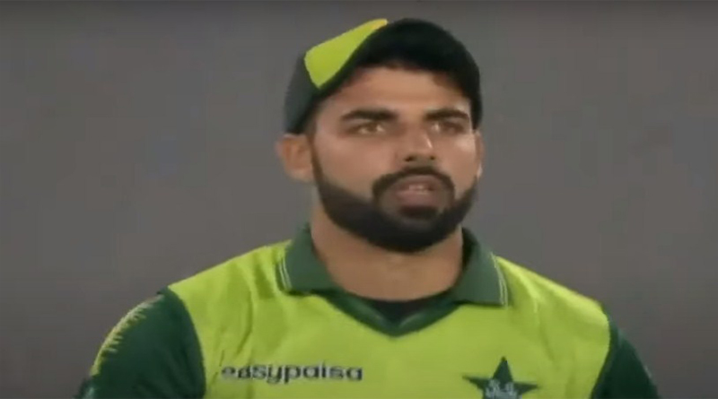New Zealand defeated Pakistan
