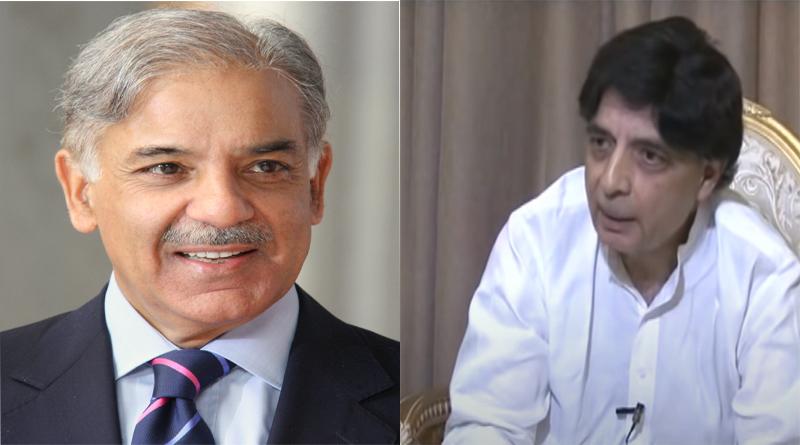 Chaudhry Nisar meet with Shahbaz Sharif