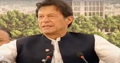 PM Imran Khan launch Kisan card