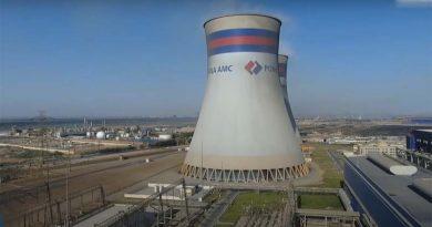Nuclear Power Plant Karachi